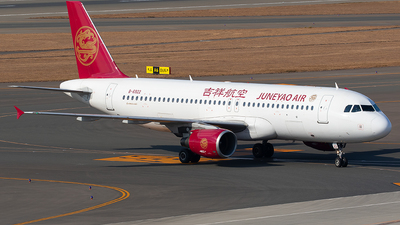 B-6922 - Airbus A320-214 - Juneyao Airlines