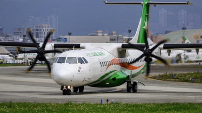 A picture of B17015 - ATR 72600 - UNI Air - © Chao Aviation