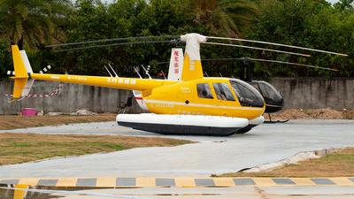 B-7650 - Robinson R44 Clipper II - Hainan Sanya Yalong General Aviation