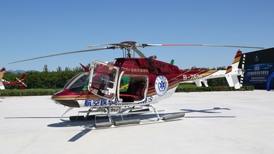B-7626 - Bell 407GX - Reignwood Star General Aviation