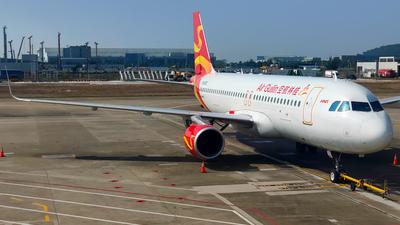 B-301C - Airbus A320-214 - Air Guilin