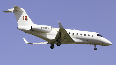B-8303 - Gulfstream G280 - Private