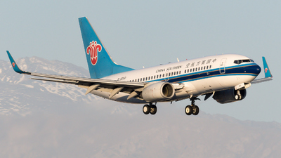 B-5250 - Boeing 737-71B - China Southern Airlines