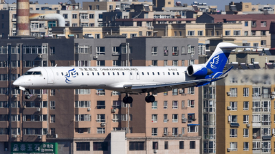 B-601Z - Bombardier CRJ-900LR - China Express Airlines
