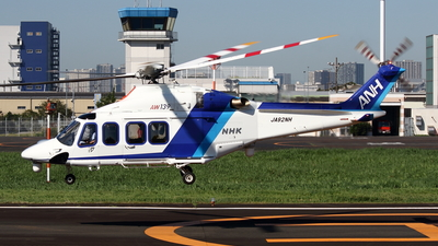JA92NH - Agusta-Westland AW-139 - All Nippon Helicopter