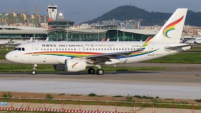 A picture of B6443 - Airbus A319115 - Tibet Airlines - © 9V-SFP