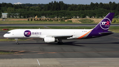 A picture of B2830 - Boeing 75728S(PCF) - YTO Cargo Airlines - © NRT Spotter