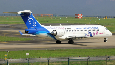 B-650P - COMAC ARJ21-700 - China Express Airlines