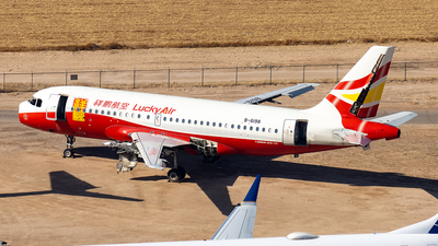 B-6198 - Airbus A319-112 - Lucky Air