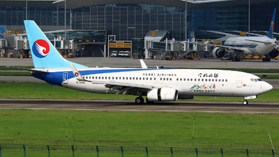 B-1446 - Boeing 737-8LW - Hebei Airlines