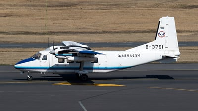 B-3761 - Harbin Y-12 IV - Changzhou Jiangnan General Aviation