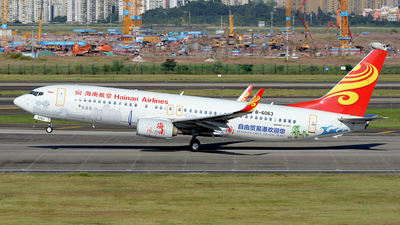 A picture of B6063 - Boeing 73784P - Hainan Airlines - © BCG554