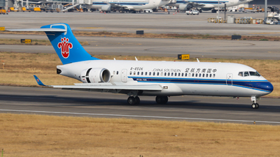 B-650K - COMAC ARJ21-700 - China Southern Airlines