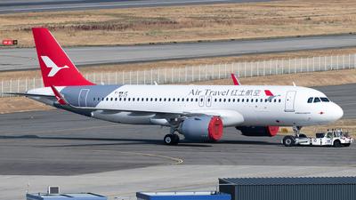 F-WWIF - Airbus A320-251N - Air Travel
