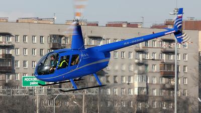 RA-04346 - Robinson R44 Raven - Private