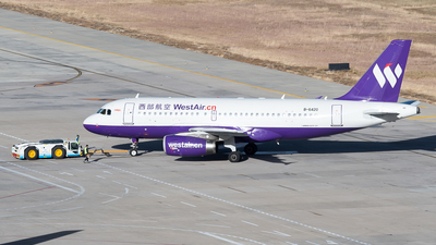 A picture of B6420 - Airbus A319133 - West Air - © ShirokaneRinko