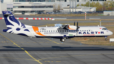 F-WWEP - ATR 72-212A(600) - Kalstar Aviation