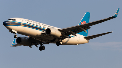 A picture of B2622 - Boeing 73771B - China Southern Airlines - © Captain Lorca