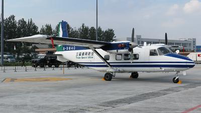 B-3840 - Harbin Y-12E - Tri-star General Aviation