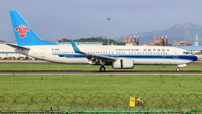 A picture of B1299 - Boeing 73781B - China Southern Airlines - © Feijikaide