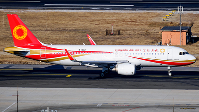 B-1632 - Airbus A320-214 - Chengdu Airlines