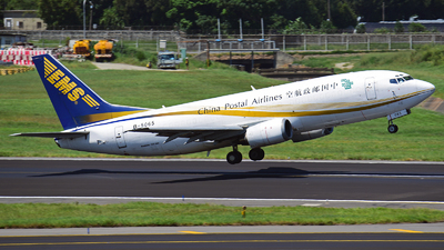 B-5065 - Boeing 737-36Q(SF) - China Postal Airlines