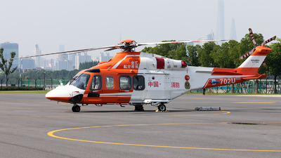 B-702U - Agusta-Westland AW-139 - Shanghai Kingwing General Aviation