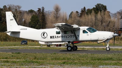 A picture of JA55DZ - Cessna 208B Grand Caravan - [208B0530] - © C. v. Grinsven