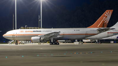 A picture of B2318 - Airbus A300B4605R - [707] - © Ame_Jayzz