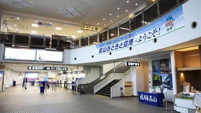 RJNT - Airport - Terminal