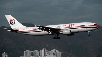 B-2320 - Airbus A300B4-605R - China Eastern Airlines