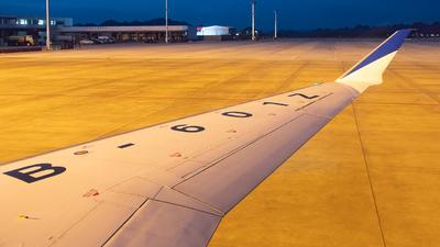 B-601Z - Bombardier CRJ-900LR - China Express Airlines