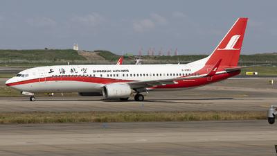 B-6993 - Boeing 737-89P - Shanghai Airlines