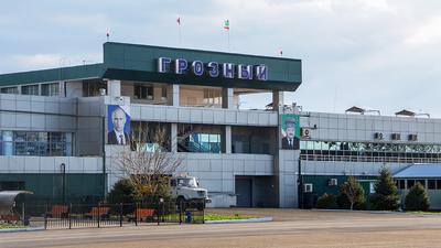 URMG - Airport - Terminal