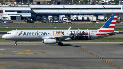 N116AN - Airbus A321-231 - American Airlines