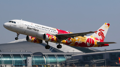 B-6750 - Airbus A320-232 - Shenzhen Airlines