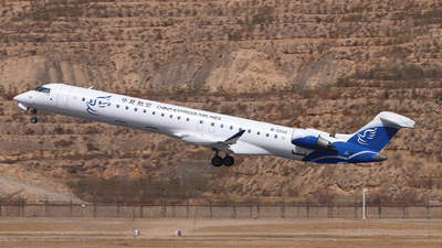 B-3230 - Bombardier CRJ-900LR - China Express Airlines