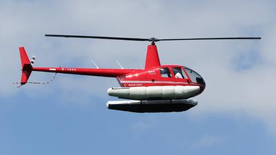 B-7653 - Robinson R44 Clipper II - Hainan Sanya Yalong General Aviation Co