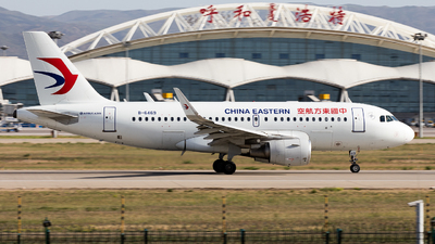 A picture of B6469 - Airbus A319115 - China Eastern Airlines - © WYANG0520