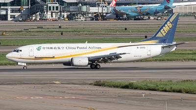 B-2513 - Boeing 737-45R(SF) - China Postal Airlines