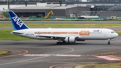 B-LCL   Airbus A320-271N   Hong Kong Express   Allen Choi   JetPhotos