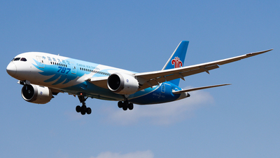 A picture of B2788 - Boeing 7878 Dreamliner - China Southern Airlines - © PPengpeng