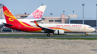 B-5687 - Boeing 737-84P - Hainan Airlines