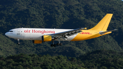 A picture of BLDG - Airbus A300F4605R - DHL - © ryan_aviators - Skies of Pearl