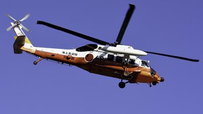 8969 - Sikorsky UH-60J Blackhawk - Japan - Maritime Self Defence Force (JMSDF)