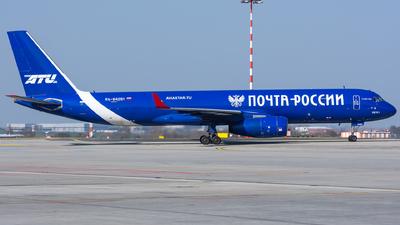 A picture of RA64051 - Tupolev Tu204100C - AviastarTU - © Cibulka Tomas
