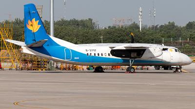 B-3717 - Xian MA-60 - Joy Air
