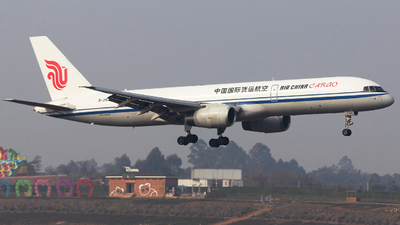 B-2841 - Boeing 757-2Z0(PCF) - Air China Cargo