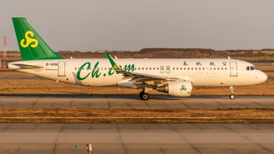 A picture of B1896 - Airbus A320214 - Spring Airlines - © Smiling SHA