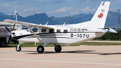 B-107U - Quest Aircraft Kodiak 100 - Western General Aviation